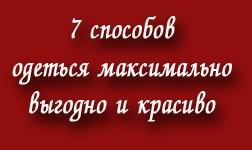 7 cposoov
