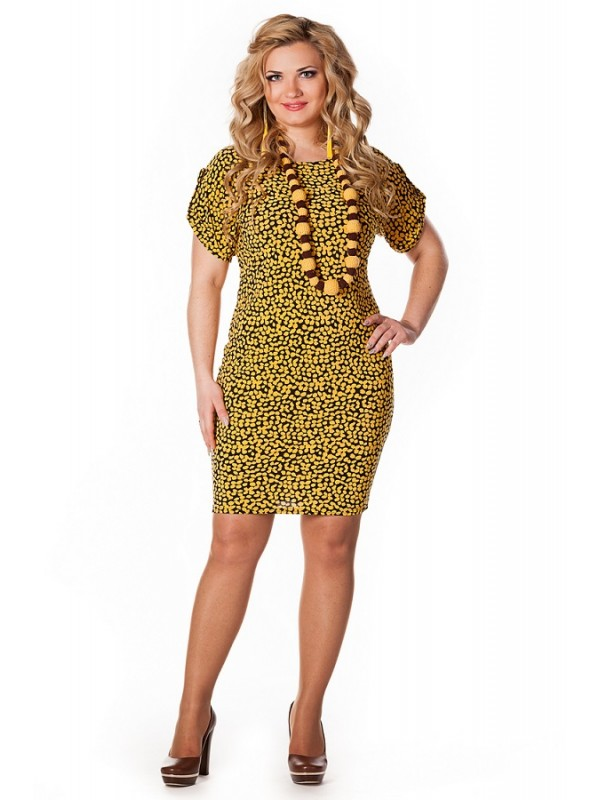 Купить Одежду Для Полных Женщин Интернет